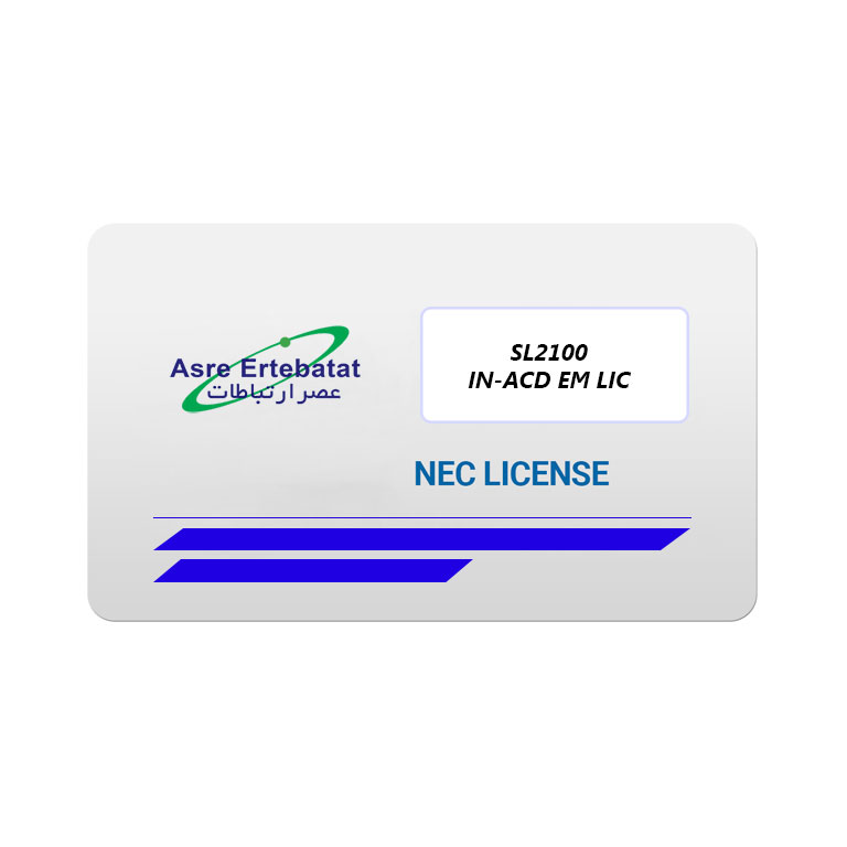 لایسنس سانترال ان ای سی SL2100 IN-ACD EM LIC