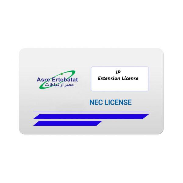 لایسنس 1 کانال سیپ فون IP Extension License