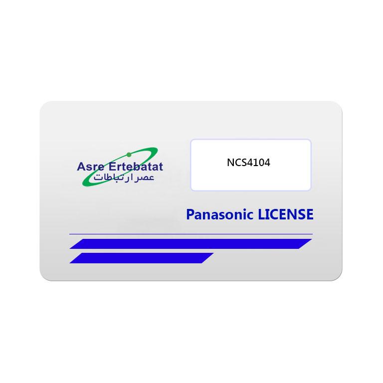 لایسنس پاناسونیک مدل KX-NCS4104